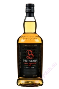 Springbank 100 Proof 10 Year Old